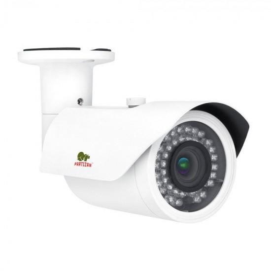 Наружная вариофокальная камера с ИК подсветкой  IPO-VF2MP 2.4