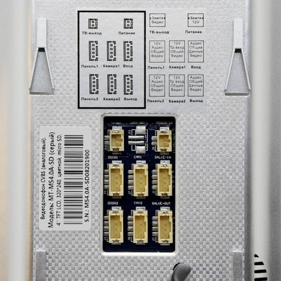 Видеодомофон MATrIXTech MT-MS4.0A-SD