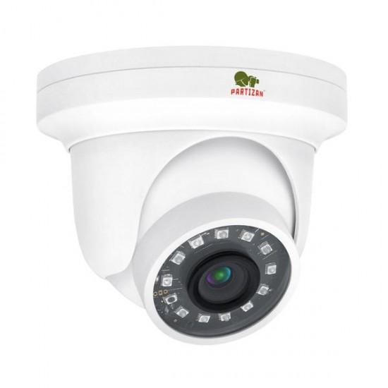 Купольная камера с фиксированным фокусом и ИК подсветкой  IPD-2SP-IR SE v2.3 Cloud
