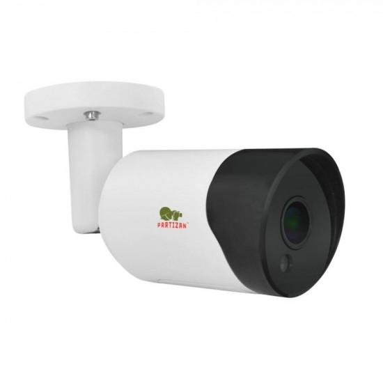 Наружная камера с фиксированным фокусом и ИК подсветкой  IPO-2SP SE v4.3 Cloud