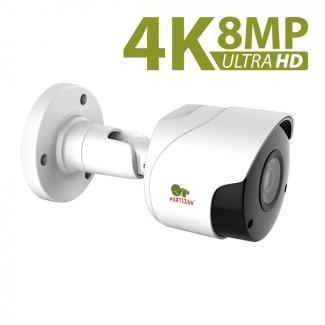 Наружная камера с фиксированным фокусом и ИК подсветкой  IPO-5SP 4K 1.0