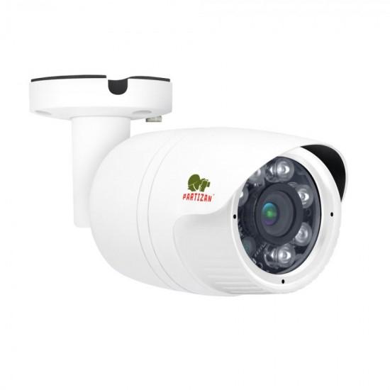Наружная камера с фиксированным фокусом и ИК подсветкой COD-631H Full HD 5.0